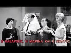 Παλιές Ελληνικές Ταινίες HD (Ολόκληρες) |Iroukos Rocker - YouTube Kai, Youtube, Music, Movies, Movie Posters, Musica, Musik, Films, Film Poster
