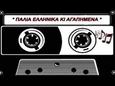 Palia Ellinika & Agapimena Non Stop Mix by djmenios - YouTube Greek Plays, Greek Music, Mix, Best Songs, Classical Music, Youtube, Concerts, Traditional, Classic Books