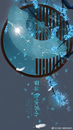 To design novel Art Anime, Anime Kunst, Scenery Wallpaper, Galaxy Wallpaper, Animes Wallpapers, Cute Wallpapers, Digital Foto, Japon Illustration, Chinese Artwork