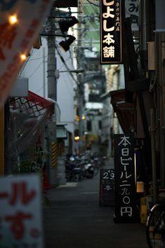 All about Japan,samurai & life. Aesthetic Japan, City Aesthetic, Japanese Aesthetic, Monte Fuji, Photographie Portrait Inspiration, Bg Design, Japon Tokyo, Japan Street, Japanese Streets