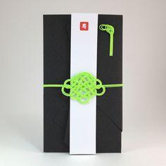 ハンドメイドマーケット minne(ミンネ)| 鳥羽に若緑の変わり花淡路結びのご祝儀袋