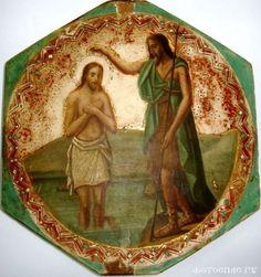 Крещение Господне Princess Zelda, Icons, Painting, Fictional Characters, Art, Painting Art, Paintings, Kunst, Paint