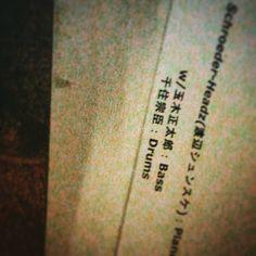 Schroeder-Headz@渋谷www終了ー!!たーのしかったー!! 今日もhothand大活躍!!(笑)緊張感あってナイスステージでした!!たのしかったー!!