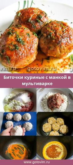 Multicooker, Chicken Tacos, Health Diet, Food And Drink, Cooking, Ethnic Recipes, Dish, Kitchens, Kitchen