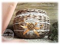 ШКАТУЛКА #paperstyle #handmade #ручнаяработа #плетениеизбумаги #плетение #шкатулка #интерьер #уютныйдом