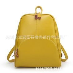 2017 New Leather Shoulder Bag Korean fashion leisure backpack bag wholesale female all-match