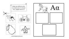 Kindergarten, Gallery Wall, Diagram, Blog, Kindergartens, Blogging, Preschool, Preschools, Pre K