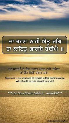 Waheguru ji Sikh Quotes, Indian Quotes, Punjabi Quotes, Holy Quotes, Gurbani Quotes, Truth Quotes, Guru Granth Sahib Quotes, Sri Guru Granth Sahib, Ek Onkar