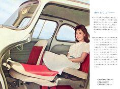 Vintage Advertisements, Vintage Ads, Automobile, Kei Car, Japanese Domestic Market, Subaru Cars, Car Brochure, Car Advertising, Old Ads