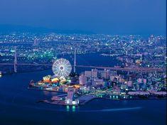 Osaka Port / CRUISE PORT GUIDE OF JAPAN