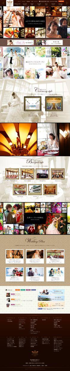 Japanese Webdesign hotel :: 豊橋・岡崎の結婚式も - 結婚式場 蒲郡クラシックホテル