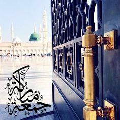 Best Collection of Jumma Mubarak Urdu Poetry Status Images And Dpz Islamic Qoutes, Islamic Images, Islamic Pictures, Islamic Art, Jummah Mubarak Dua, Jumah Mubarak, Jumuah Mubarak Quotes, Juma Mubarak Images, Overlays