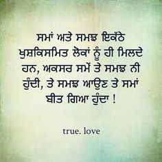 Punjabi love quotes in english with english translation: 43 best gursikhi i Gurbani Quotes, Sufi Quotes, Real Quotes, Punjabi Love Quotes, Indian Quotes, Mind Blowing Quotes, Affirmations, English Love Quotes, True Quotes About Life