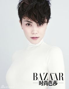 :: Hair Style :: (wong fei by chen man for harper's bazaar china october Great Haircuts, Beautiful Haircuts, How To Curl Short Hair, Girl Short Hair, Pixie Hairstyles, Cool Hairstyles, Short Styles, Long Hair Styles, Faye Wong