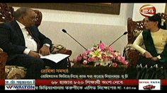 (Noon News) Today Live Bangladesh News 25 October 2017 Update Bangla TV News Online BD Bangla News