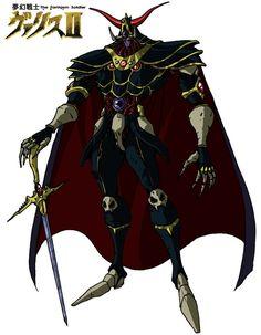 Ruthless Emperor Megas by Hellstinger64 on DeviantArt