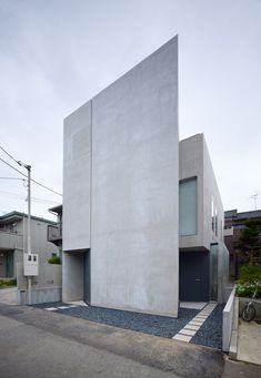 Shelton's House, Shinjuku, Tokyo, Japan by Intentionallies.