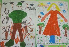 Χαρουμενες φατσουλες στο νηπιαγωγειο 28th October, Peace, War, School, Crafts, October, Manualidades, Handmade Crafts, Craft