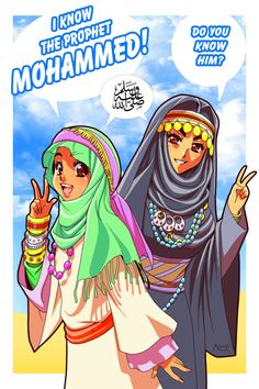 Assalaamu alaikum [peace be to you], Again, in this occasion of the birthday of the last prophet of Islam, I'd like to talk more about this great man. Man & Prophet Mohammed -peace be upon him-. Muslim Girls, Muslim Women, Islam Muslim, Muslim Culture, Islamic Cartoon, Anime Muslim, Cute Poster, Woman Illustration, Pretty Images