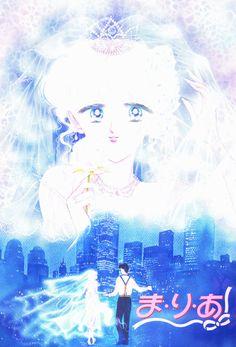 Feh Yes Vintage Manga Naoko Takeuchi, Sailor Moon Manga, Manga Drawing, Ghibli, Kawaii, Fan Art, Drawings, Magazine, Fictional Characters