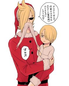 one piece. One Piece Funny, One Piece Comic, One Piece 1, One Piece Fanart, Sanji One Piece, Sanji Vinsmoke, One Piece Pictures, Monkey D Luffy, Nico Robin