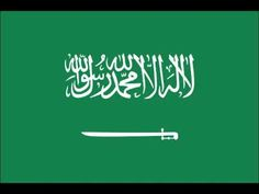 Musica árabe ~ Sidi Mansour. (سيدي منصور)