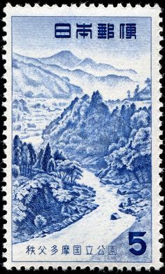 Japan - River and mountains
