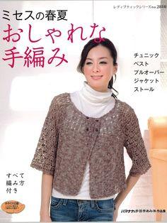No. 2810 - 白延利 - Picasa-Webalben
