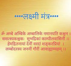 Sanskrit Quotes, Sanskrit Mantra, Vedic Mantras, Hindu Mantras, Hanuman, Durga, Vishnu Mantra, All Mantra, Hindu Vedas