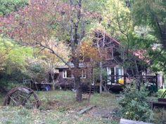 里山のログハウス Log house in the mountain