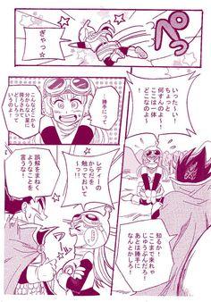 Vegeta y Bulma Cross Love heart 14 Cross Love, Vegeta And Bulma, Android 18, One Punch Man, Drawing Reference, Love Heart, Dragon Ball Z, Geek Stuff, Amor