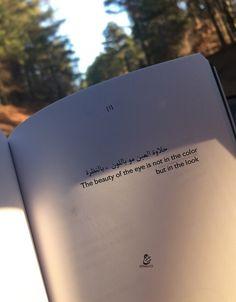 Quran Quotes Love, Quran Quotes Inspirational, Beautiful Islamic Quotes, Arabic Quotes, Bio Quotes, True Quotes, Heart Quotes, Qoutes, Coran Quotes
