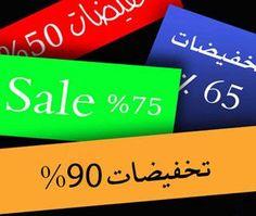 دليل تخفيضات امازون الامريكي الشامل بالعربي