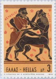 Sello: Hercules Deeds - Hercules and Centaur Nessus (Grecia) (Greek Mythology) Mi:GR 1053 Old Stamps, Vintage Stamps, Nemean Lion, Postage Stamp Art, Penny Black, Stamp Collecting, Greek Mythology, Poster, Art History