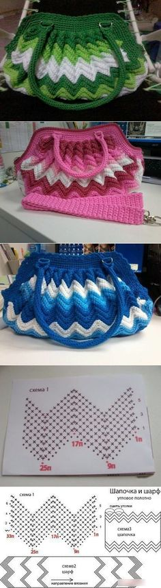 diyideas.ru [] #<br/> # #Crochet #Bags,<br/> # #Posts,<br/> # #Color #Charts,<br/> # #Beauty,<br/> # #Crochet,<br/> # #Magic,<br/> # #Art,<br/> # #Crafts,<br/> # #Patterns<br/>