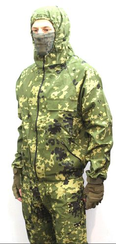 Russian Army Spetsnaz camouflage suit Camo Jacket and pants set All SIZES - SportingGoodSo Camouflage Suit, Camouflage Patterns, Military Surplus, Military Jacket, Camo Gear, Army Camo, Camo Outfits, Camo Baby Stuff, Camo Jacket