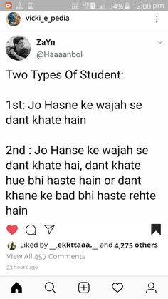 I am type 2 Very Funny Memes, Funny School Memes, Some Funny Jokes, Funny Puns, Funny Facts, Hilarious, Stupid Quotes, Funny Qoutes, Jokes Quotes