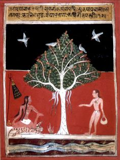 """Raga- This leaf is from a set depicting musical modes, and it provides a glimpse into the lives of men (yogis) who seek higher truth and union with the god Shiva by disciplining their bodies. The text at top describes the figure who represents the mode (a melodic theme) as an emaciated ascetic """"with his hair besmeared in ashes and clad in the saffron-colored loincloth of a yogi."""" This is the seated figure, accompanied by a small pot for ashes and a trident with a peacock-feather fan."""