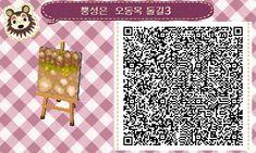 Animal Crossing: New Leaf & HHD QR Code Paths , acnl-city: Hi ! This is my crea Animal Crossing: New Leaf & HHD QR Code Paths , acnl-city: Hi ! Animal Crossing: New Leaf & HHD QR Code Paths , acnl-city: Hi ! Qr Code Animal Crossing, Animal Crossing Qr Codes Clothes, Acnl Paths, Motif Acnl, Ac New Leaf, Pokemon, Happy Home Designer, Post Animal, Animal Games