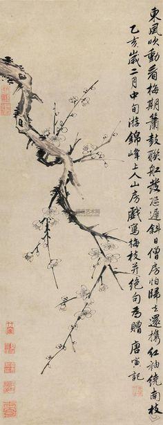 釋仲仁:中國墨梅畫始祖