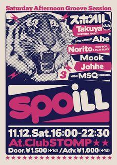 SpoiLL 2016.11.12 - Flyer Front Side:SpoiLL3回目。2回目をベースに改版。メンバーも増えたけど上手くハマった。