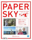 PAPERSKY  NORWAY | balance
