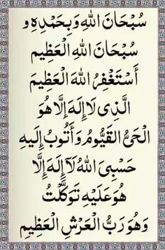 DesertRose,;,اللهم آمين يارب العالمين,;,