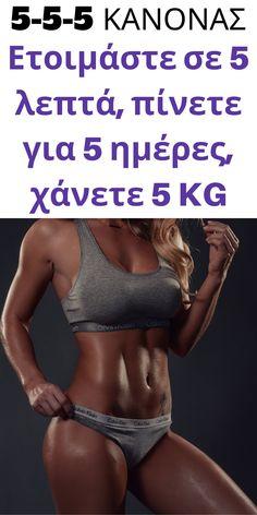 Fitness, Crochet Bikini, Bikinis, Swimwear, Keto, Weight Loss, Healthy Recipes, Yoga, Paleolithic Diet