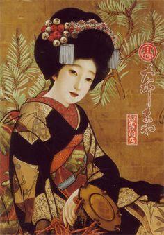 Meiji & Taisho & Early Showa.