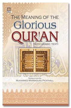 The Meaning of The Glorious Quran Marmaduke Pickthall, Best Quran Translation In English Book, Best Quran In English, Buy Quran In English, Buy Quran Online Quran With English Translation, Quran In English, English Book, Arabic Text, High Quality Dog Food, Cheap Dog Food, Great Dane Puppy, Odor Remover, Dog Eating