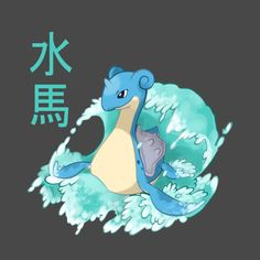 Shop Lapras lapras t-shirts designed by Cheymin as well as other lapras merchandise at TeePublic. Lapras Pokemon, Gen 1 Pokemon, Eevee Evolutions, Pokemon Fan Art, Pokemon Cards, Pokemon Collection, Loch Ness Monster, Pokemon Images, Videogames