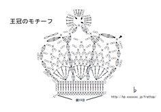 王冠のモチーフ・ミニドイリーの作り方|編み物|編み物・手芸・ソーイング | アトリエ|手芸レシピ16,000件!みんなで作る手芸やハンドメイド作品、雑貨の作り方ポータル