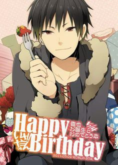 Izaya, will you marry me?!?!? << sorry but he doesn't want to cheat on shizu-chan :3