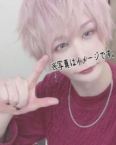 Real Fairies, Japanese Boy, Kokoro, Japanese Artists, Kawaii Fashion, Asian Boys, Anime Love, Vocaloid, Kpop Girls